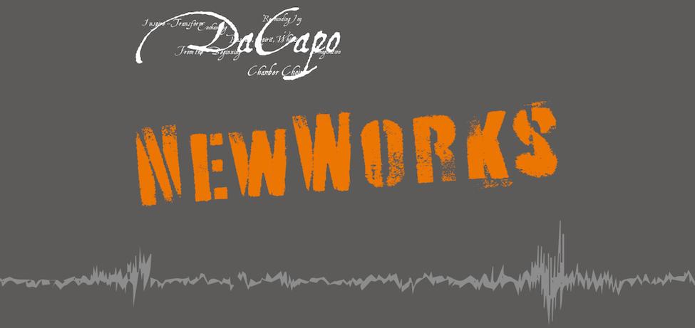 NewWorks_TitleScreen